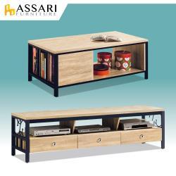 ASSARI-鋼尼爾客廳二件組(大茶几+5尺電視櫃)