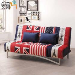 文創集 安迪比 時尚棉滌布沙發/沙發床(二色可選+展開式機能設計)