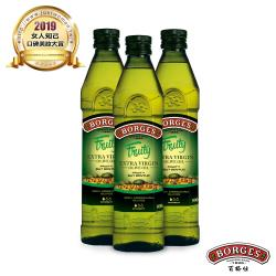 西班牙BORGES百格仕Arbequina阿爾貝吉納橄欖油3入組(500ml/瓶)