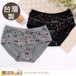魔法Baby 少女內褲(二件一組) 台灣製青少女三角內褲~k51240