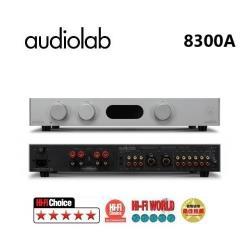 【限時結帳驚喜價】英國 Audiolab 8300A 綜合擴大機 公司貨 原廠保固(擴大機) 黑/銀 兩色
