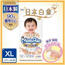 滿意寶寶 日本白金 極上の呵護 紙尿褲/尿布 (40片x 4包)-XL