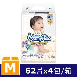 滿意寶寶  日本白金 極上の呵護 紙尿褲/尿布 (62片x 4包)-M