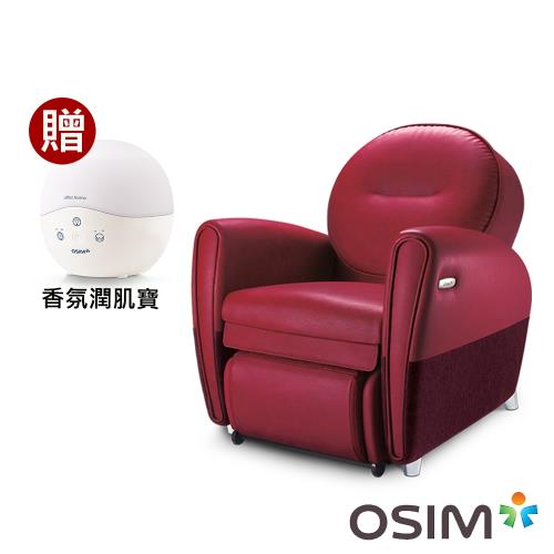 OSIM 8變小天后按摩椅 OS-875 贈 3D巧摩枕
