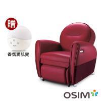 OSIM 8變小天后按摩椅 OS-875