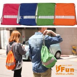 iSFun 防水束口 旅行戲水收納衣物後背包 4色可選