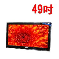 台灣製~49吋-高透光液晶螢幕 電視護目(防撞保護鏡)      SONY系列五