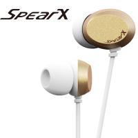 【福利品】SpearX D2-air風華時尚音樂耳機-土豪金