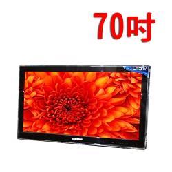 台灣製~70吋-高透光液晶螢幕 電視護目(防撞保護鏡)    SONY系列一