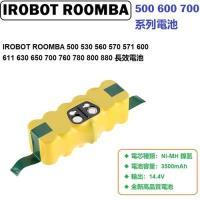 IROBOT ROOMBA 500 530 560 570 571 600 611 630 長效電池