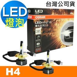 OSRAM 汽車LED 大燈 蕭光系列 H4 25W 6000K 酷白光 /公司貨(2入)《買就送 OSRAM 運動毛巾》