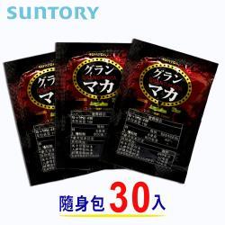 【SUNTORY三得利】御瑪卡 精胺酸+鋅 隨身包(30入)