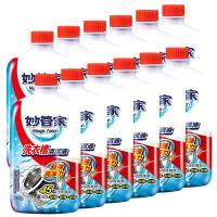 妙管家 液態洗衣槽清潔劑600g x12瓶