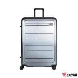 CROWN 皇冠 29吋 雙層防盜拉鍊 行李箱-銀灰霧面