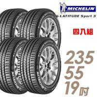 【Michelin 米其林】LATITUDE Sport 3 豪華休旅輪胎_四入組_235/55/19(SPT3 Porsche 保時捷認證)