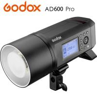 GODOX 神牛 AD600 PRO 新款! TTL 閃光燈 外拍燈 棚燈 600W(AD600PRO 公司貨)