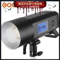 GODOX 神牛 AD400 PRO 新款! TTL 閃光燈 外拍燈 棚燈 400W(AD400PRO 公司貨)