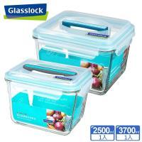 【Glasslock】 附提把手提強化玻璃保鮮盒 - 長方形2500ml+3700ml