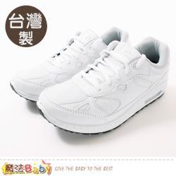 魔法Baby 男運動鞋 台灣製輕量緩震慢跑鞋 sd7108