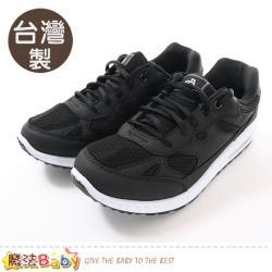 魔法Baby 男運動鞋 台灣製輕量緩震慢跑鞋 sd7107