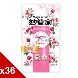 妙管家 除濕桶補充包600ml x36包-浪漫玫瑰