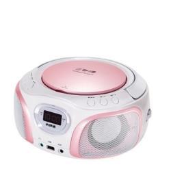 快譯通手提CD/MP3/USB立體聲音響CD51