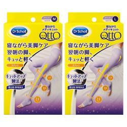 爽健QTTO 3段提臀褲襪型睡眠機能專用美腿襪 送久站型機能美腿襪L