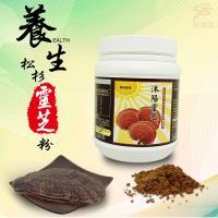 金德恩 台灣製造 SGS認證沐陽養生食品松杉破壁靈芝粉末1瓶100g/附贈小湯匙