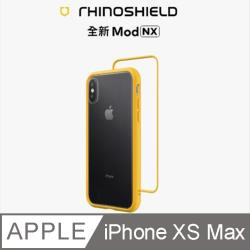 【RhinoShield 犀牛盾】iPhone Xs Max Mod NX 邊框背蓋兩用手機殼-黃色