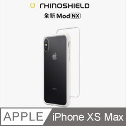 【RhinoShield 犀牛盾】iPhone Xs Max Mod NX 邊框背蓋兩用手機殼-白色