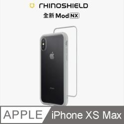 【RhinoShield 犀牛盾】iPhone Xs Max Mod NX 邊框背蓋兩用手機殼-淺灰色