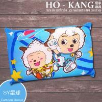 HO KANG 經典卡通 100%天然幼童乳膠枕-SY星球