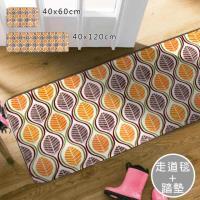 范登伯格-法蘭絨柔軟壓抗止滑走道墊 床邊毯+踏墊_40x120+40x60cm 樹葉