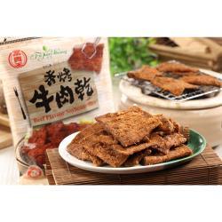 富貴香-素肉乾系列*5包入(黑胡椒/素魷魚/香烤牛肉/麻辣滷干/蜜汁/芥末/沙茶)
