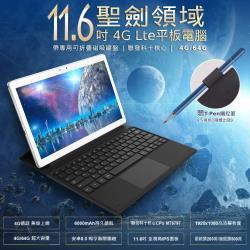 聖劍領域 11.6吋聯發科十核心4G LTE通話平板電腦 (4G/64G)