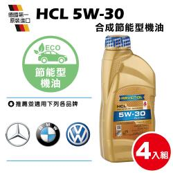 RAVENOL日耳曼 HCL 5W-30 合成節能機油(4入組)MB229.5