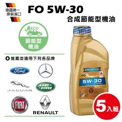 RAVENOL日耳曼 FO 5W-30 合成節能機油(5入組)