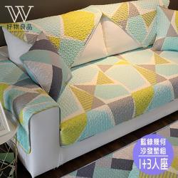 好物良品-簡約風四季防滑沙發墊組_1+3人座/背墊4件+椅墊2件 藍綠幾何