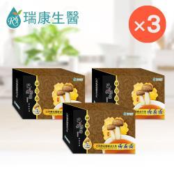 【瑞康生醫】姬松茸複方系列-巴西蘑菇健康養生飲-冷凍(8包/盒)*3盒