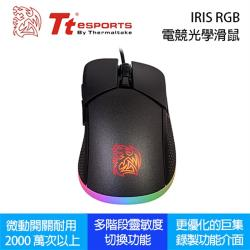 【Thermaltake曜越】 IRIS RGB光學電競滑鼠