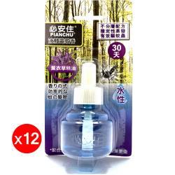 必安住 水性液體電蚊香45mlx12組-薰衣草味