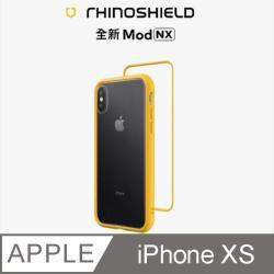 【RhinoShield 犀牛盾】iPhone Xs Mod NX 邊框背蓋兩用手機殼-黃色