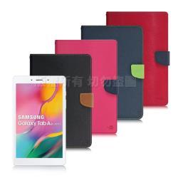【台灣製造】三星 SAMSUNG Galaxy Tab A 8.0 T295 (2019) 甜蜜雙搭支架皮套