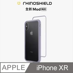 【RhinoShield 犀牛盾】iPhone XR Mod NX 邊框背蓋兩用手機殼-薰衣紫