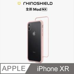【RhinoShield 犀牛盾】iPhone XR Mod NX 邊框背蓋兩用手機殼-櫻花粉