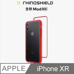 【RhinoShield 犀牛盾】iPhone XR Mod NX 邊框背蓋兩用手機殼-紅色