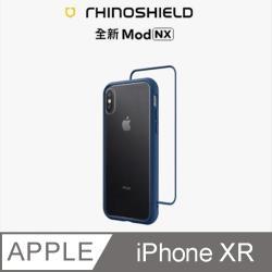 【RhinoShield 犀牛盾】iPhone XR Mod NX 邊框背蓋兩用手機殼-靛藍色