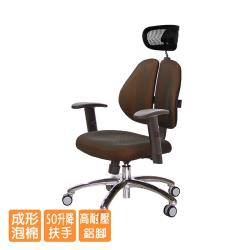 GXG 高背泡棉座 雙背椅 (鋁腳/升降扶手) TW-2993 LUA5