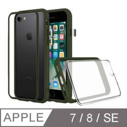 【RhinoShield 犀牛盾】iPhone 7/8/SE Mod NX 邊框背蓋兩用手機殼-軍綠色