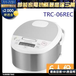 TATUNG大同 6人份微電腦電子鍋 TRC-06REC-庫